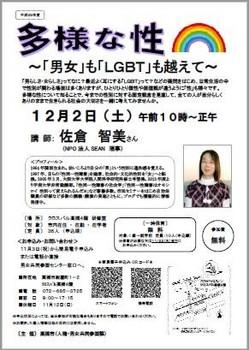 BL171101Takatsuki.JPG