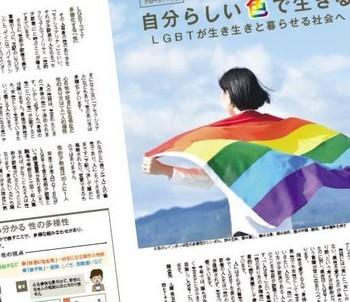 BL171203InfoTakatsuki01.JPG
