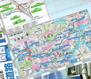 BL181201DriveE1A-00M.jpg