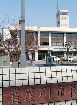 BL190214Neyagawa1902.jpg