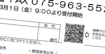 BL190225PreGenNakyC_02.JPG
